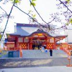【新宿】四カ月遅れで花園神社へ初詣。今年のおみくじは??