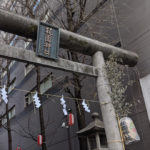 【新宿】毎年恒例の花園神社で初詣。今年のおみくじは…。