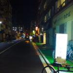 【ドヤ街宿泊旅】横浜中華街にある銭湯「恵びすの湯」