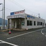 【国道九四フェリー】松山から大分にフェリーで渡る-車中泊の旅拾日目-