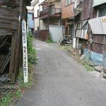 【朝鮮人街】不法占拠で出来た街、川崎池上町に訪問。