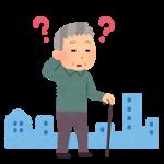 【宅建試験】試験当日。試験の結果について
