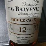 ザ・バルヴェニー 12年 トリプルカスクを飲んでみて