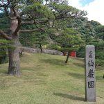 【世界遺産】島津家別邸「仙巌園」と「尚古集成館」