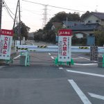 東日本大震災から8年が経ちました。