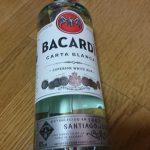 【ラム酒】バカルディのスペリオールを使ったカイピリーニャ