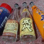 五代麦長期貯蔵酒はバニラ香があり飲みやすい【さつま五代】