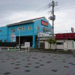 【車中泊】道の駅日立おさかなセンターは最適な車中泊ポイント