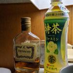 【邪道カクテル】ヘネシーのジャスミン茶割り