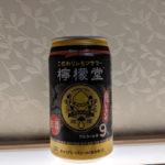九州限定のコカ・コーラ檸檬堂(鬼レモン)を飲んでみた