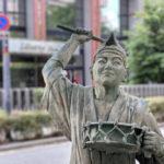 【芦原橋】大阪人権博物館に行ってみた【浪速部落】