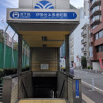 【横浜寿町】現存するドヤ街。年金が破綻した今に必要な街【横浜スラム】