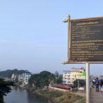 タイ⇒ミャンマーの陸路国境越え。ミャワディからその先へ