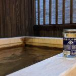 温泉に入りながら日本酒が飲みたい