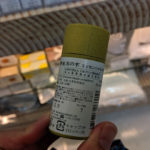 【南京虫対処法】旅行中にベッドバグの被害を無くすために
