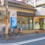 新設された小田栄駅最寄りにある銭湯「辰巳湯」へ