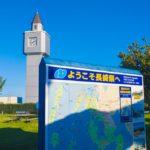 【昼に駆ける】長崎まで軽自動車キャノンボール