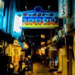 新潟駅前で「おにぎり」と「にいがたラーメン」を食べる