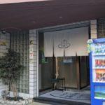 武蔵新城の公衆浴場「里の湯」はザ・銭湯だった