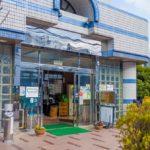 川崎にもあった!源泉かけ流しの天然温泉「たちばな温泉 たちばな湯」