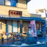 商店街の多い街、武蔵新城の「千年温泉」に古き良き喫茶「ヴィ」