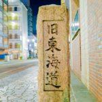 川崎の怪しい夜の街を徘徊
