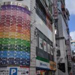 東北最大の繁華街・仙台国分町を歩いてみた
