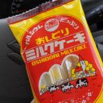 【現代の蘇】山形銘菓おしどりミルクケーキを食べてみた。