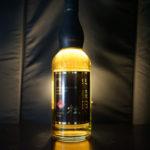 ジャパニーズモルト?カインズのPBウイスキー「早稲田の杜」を飲む