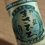 【安くてうまい】琉球泡盛「まさひろ」で宅飲み