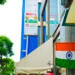 【インド人もびっくり】西葛西は世界で一番東にあるインドだった