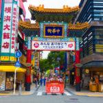 横浜中華街で四川麻婆豆腐を食べてみる