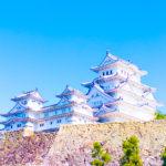 姫路城は日本一。城の世界遺産「白鷺城」に登城