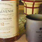 「バルヴェニー 12年 ダブルウッド」は華やかなスペイサイドウイスキー