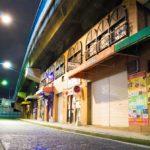 広島駅の西側「エキニシ」と呼ばれる大須賀特飲街