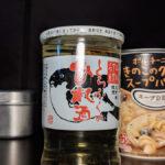 【フグのひれ酒】今宵の山林生活は日本酒で一献【らいすわいん】