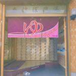 川崎駅そばの大衆食堂「丸大ホール本店」と台町地区の銭湯「あけぼの湯」